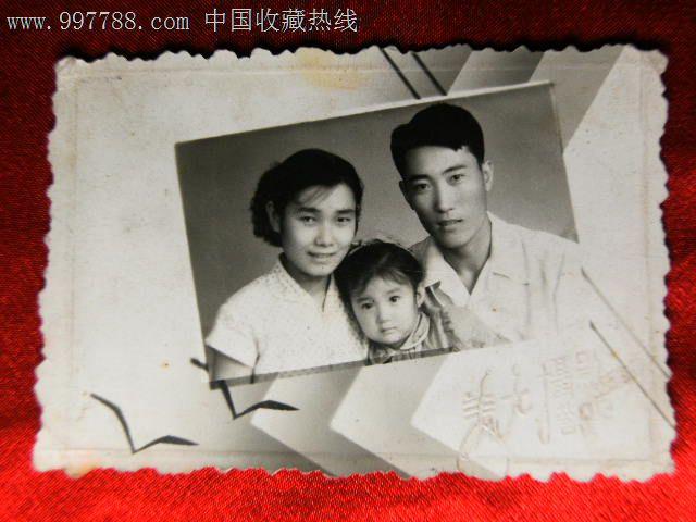 五十年代全家福_老照片_广角镜【中国收藏热线】图片
