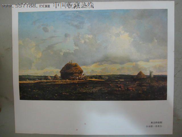 19世纪法国农村风景绘画-17_价格5元_第1张_7788收藏__中国收藏热线