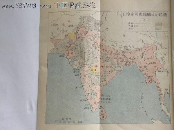 彩色印度地图)1929年_价格75元