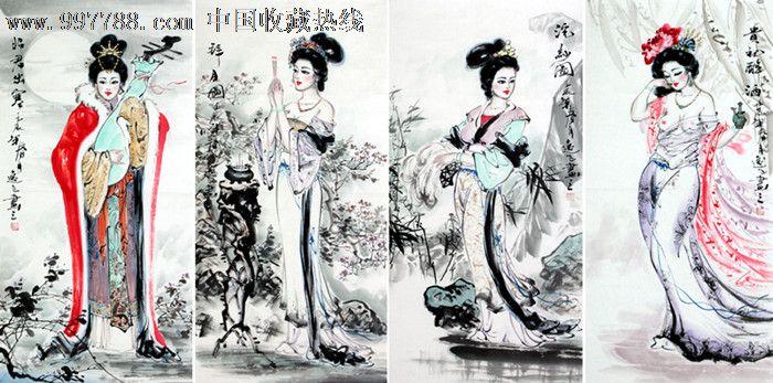 常笑唐逸飞人物画/古代四大美女四条屏/四条屏