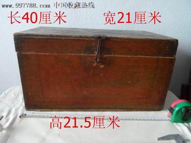 香樟木书画箱子_价格60元