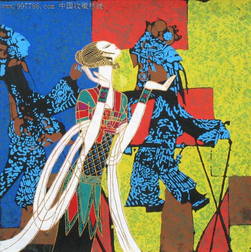 云南风情人物画,小斗方,家居壁饰画,22875_价格元_第1张_中国收藏热线