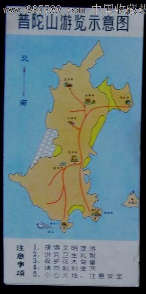 1元-se13320992-旅游景点门票-零售-中国收藏热线; 普陀山景区游览图