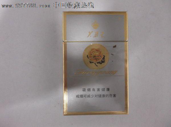 芙蓉王_价格元【好人收藏】_第1张_中国收藏热线图片