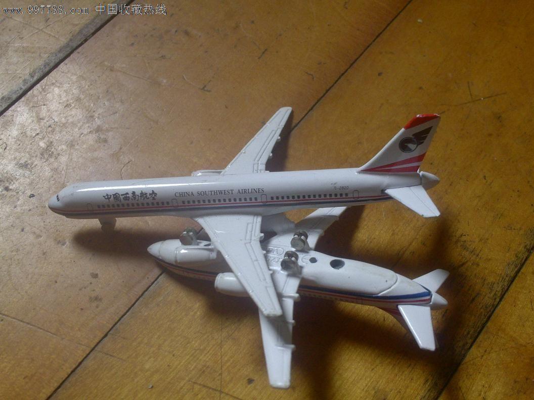 中国西南航空公司飞机1对-价格:36元-se13435280-飞机/航天模型-零售