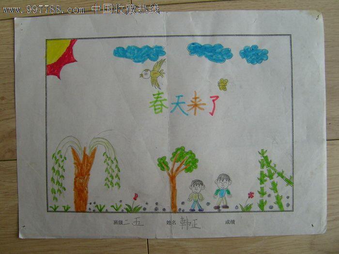 幼儿绘画——春天来了
