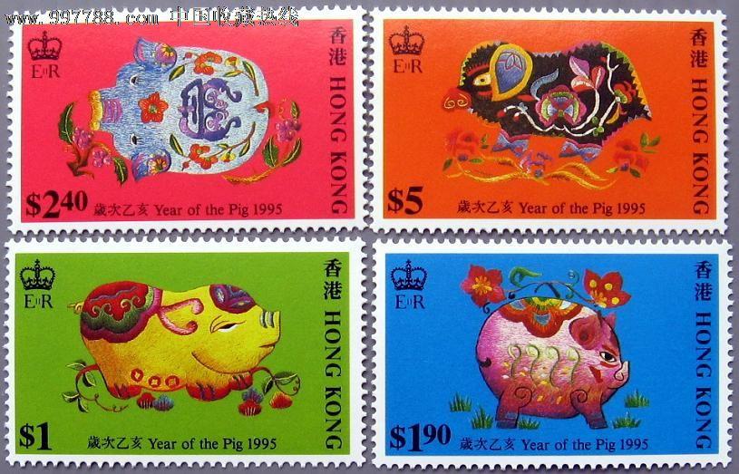 [香港邮票]生肖猪1995*(4全)_价格10元【邮卡社】_第1张_中国收藏热线