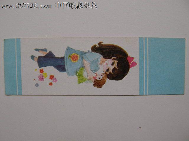 儿童——书签_价格元_第1张_中国收藏热线