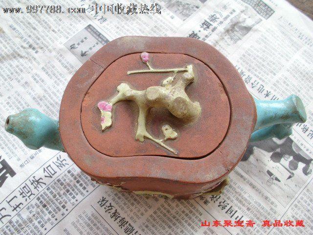 特价梅花紫砂壶50年代梅花紫砂壶荣卿紫砂壶底款动物图残件可做标本样