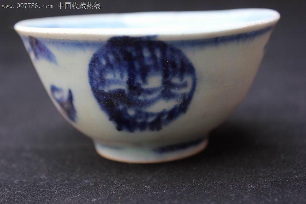 清康熙团花纹碗,青花瓷