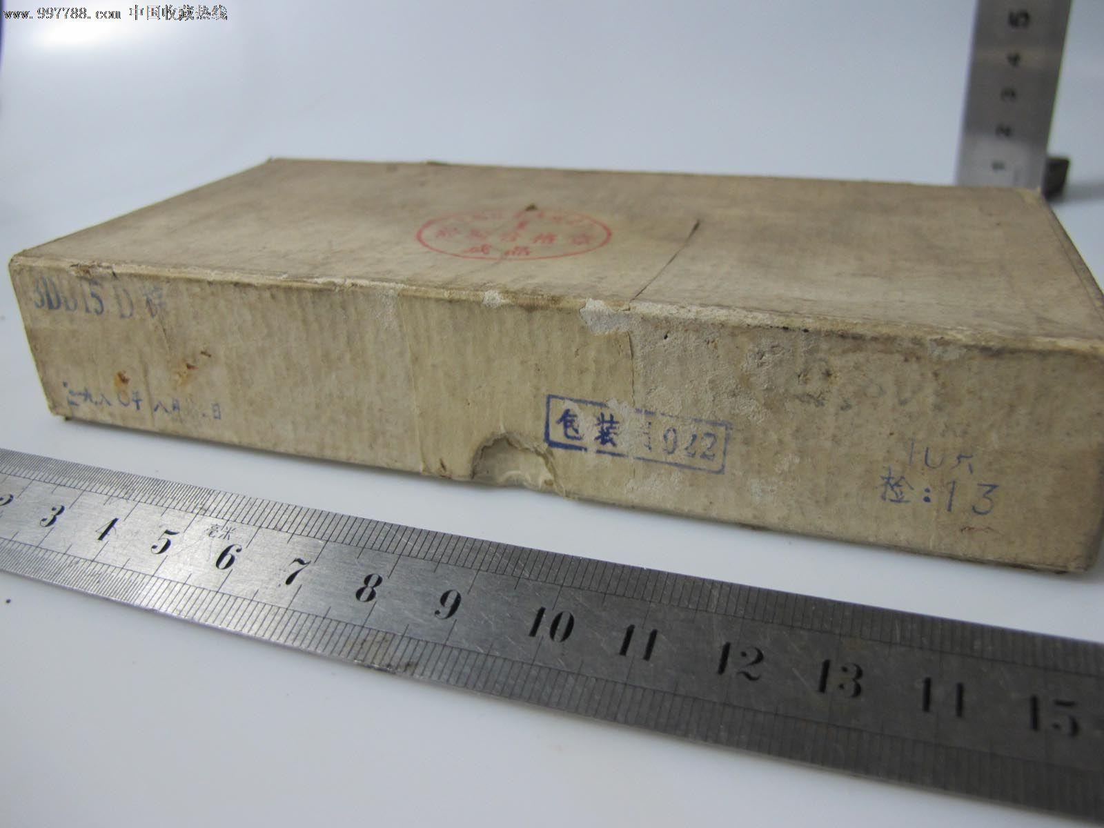 3dd15d(三级管)全新80年产带原包装盒_电视机_老字号
