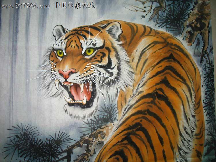 写意老虎的画法