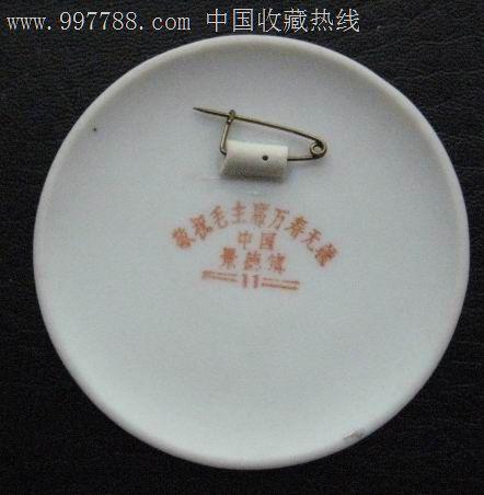江西景德镇精品手绘彩色瓷章一对