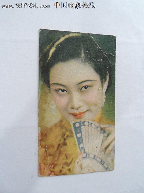 民国教学视频广告片--老上海电影明星美女香皂力士ez蝴蝶图片