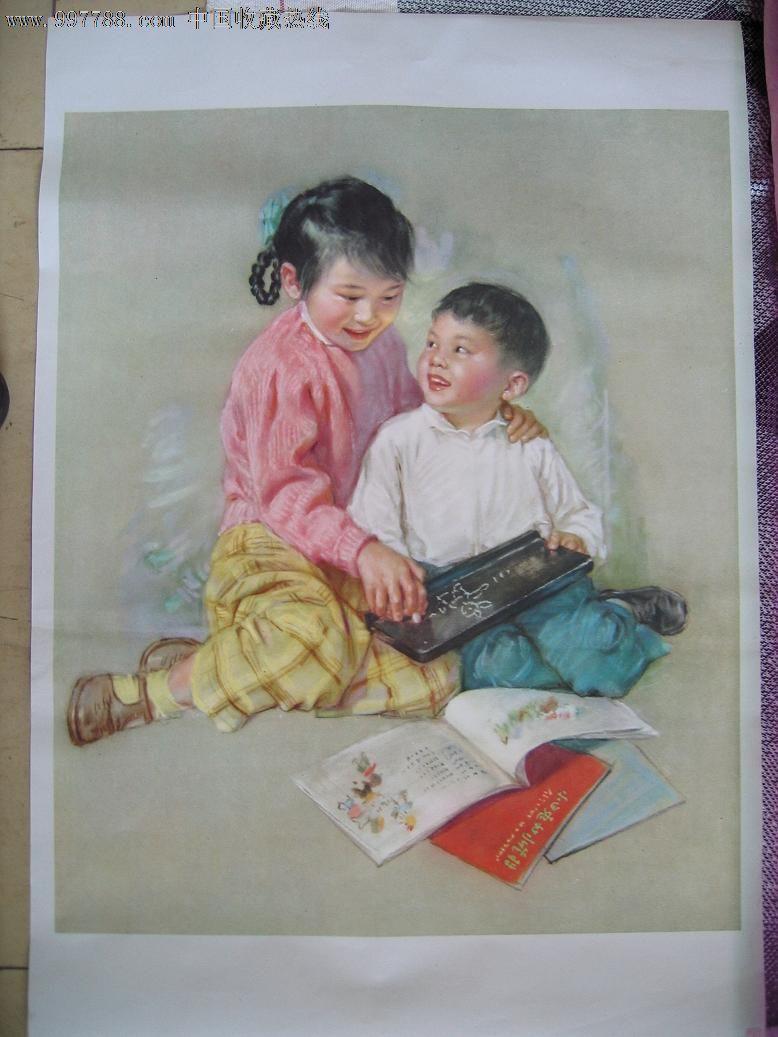 小孩簡單畫的年畫