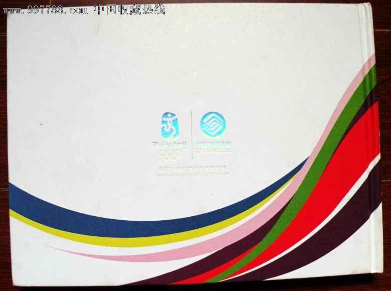 设计 矢量 矢量图 素材 780_580