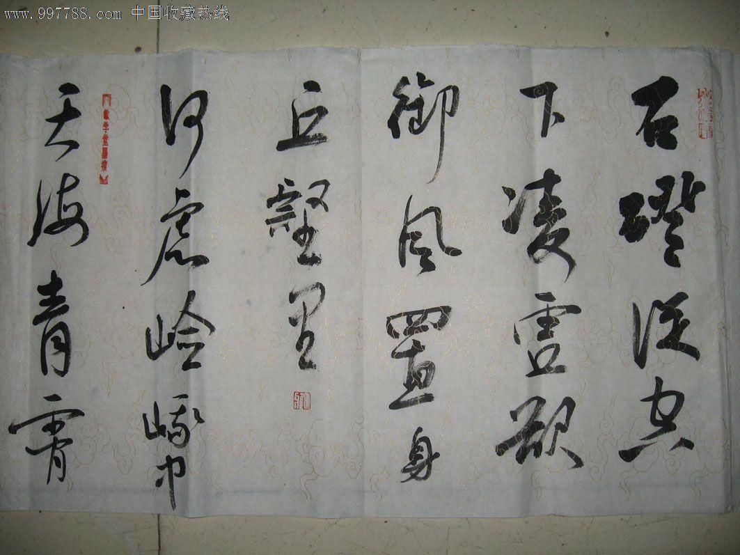 江西省书法家协会评委-------王德敏图片