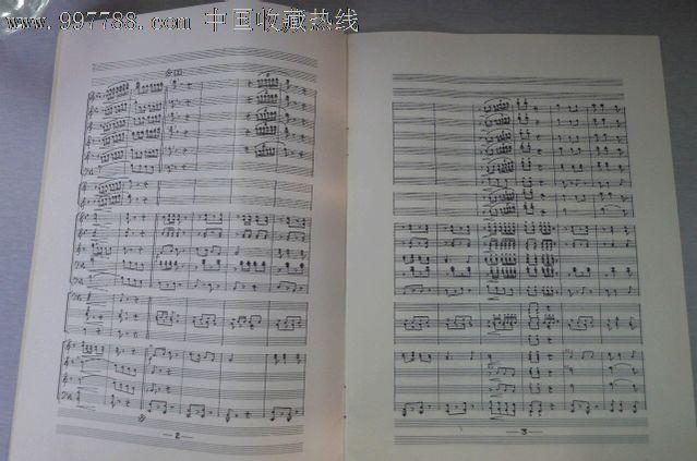 吹奏乐总谱:毕业歌