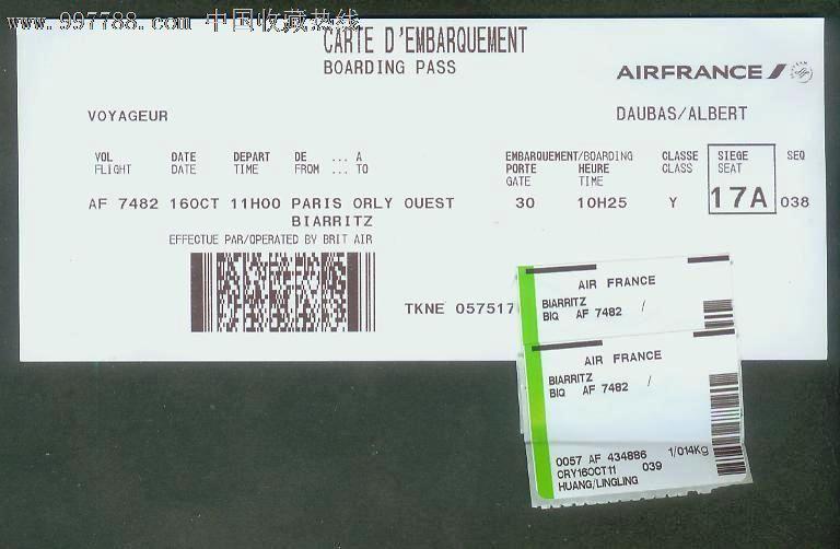 法国国际航班机票,飞机\/航空票,登机卡\/牌,21世