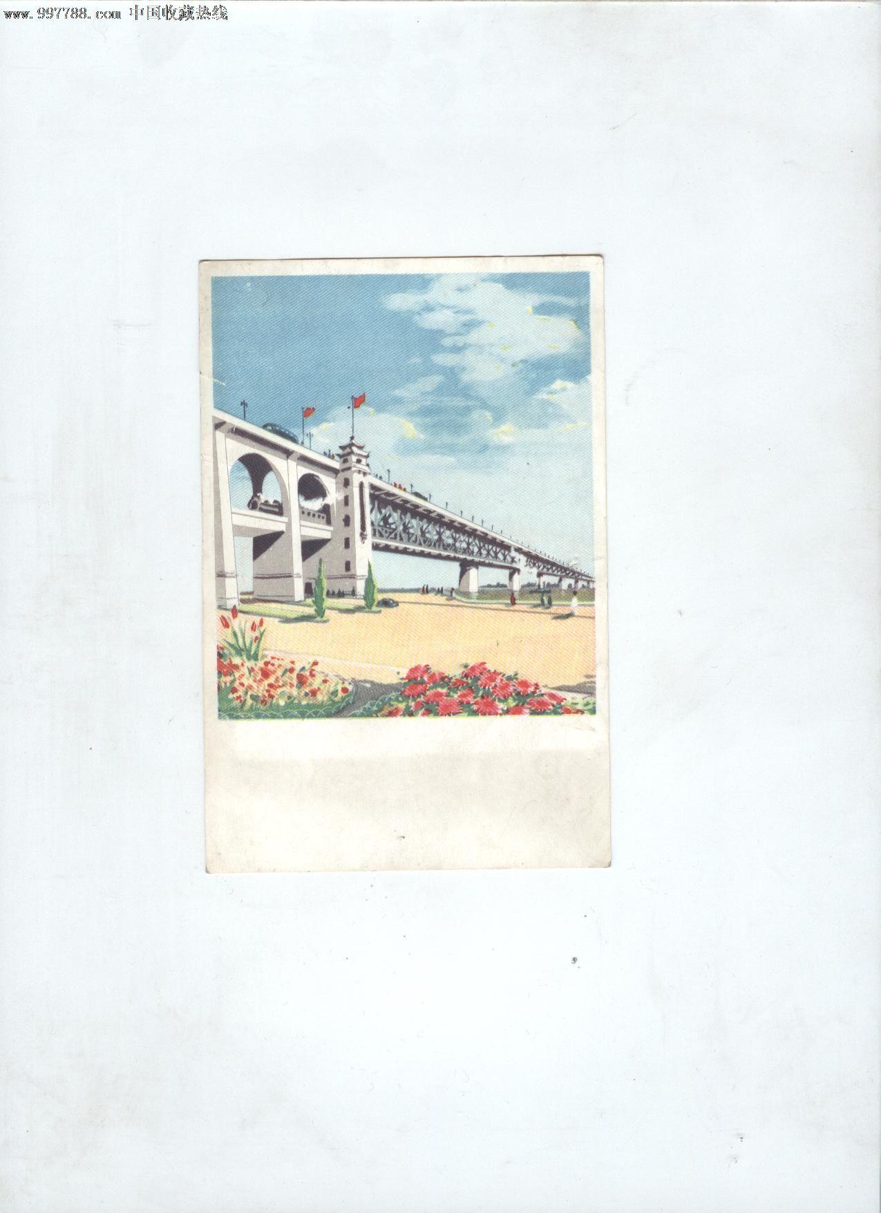武汉长江大桥-明信片/邮资片--se13906188-零售-中国