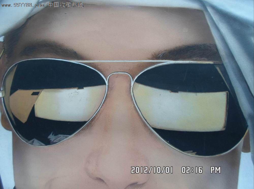 川美创意设计眼镜