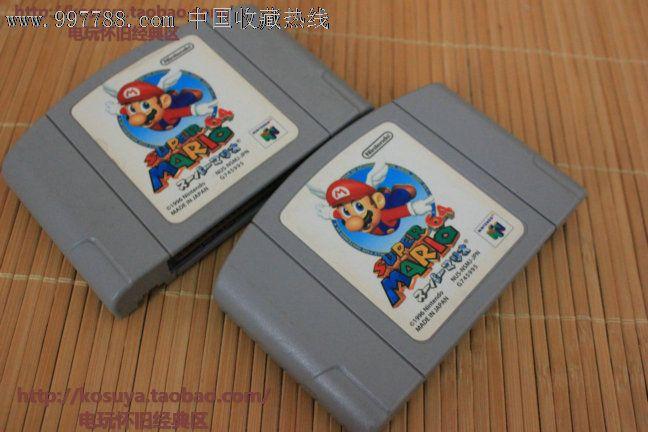 日本任天堂游戏机专用n64游戏卡