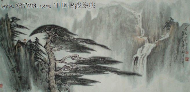 著名画家郑守宽先生横幅四尺山水画精品松树青松飞瀑