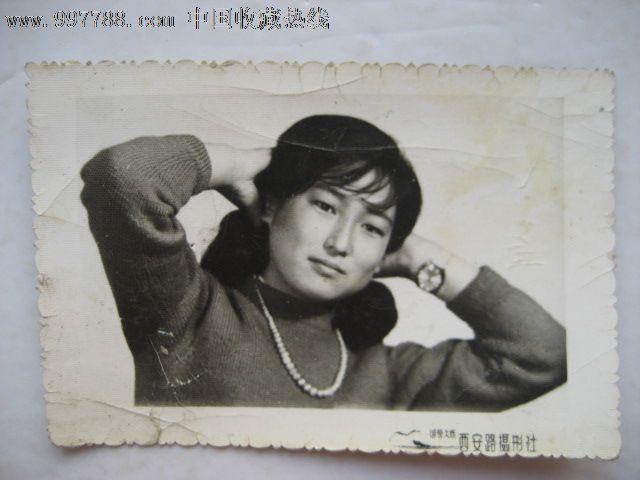 80爷爷的年代,老照片--个人照片,老照片,普通人和洗澡美女美女图片