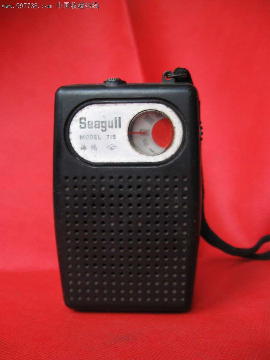 晶体管收音机