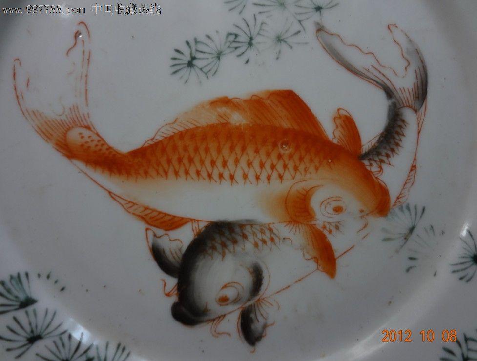 特价全品包老稀少彩色手绘双鲤鱼嬉戏图盘子碟子一对