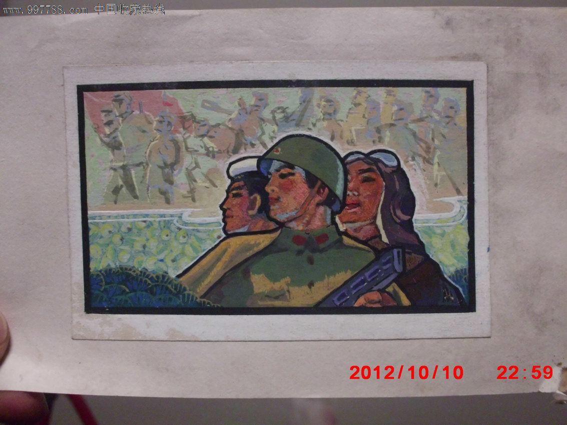 海陆空三军人物彩色手绘稿一张