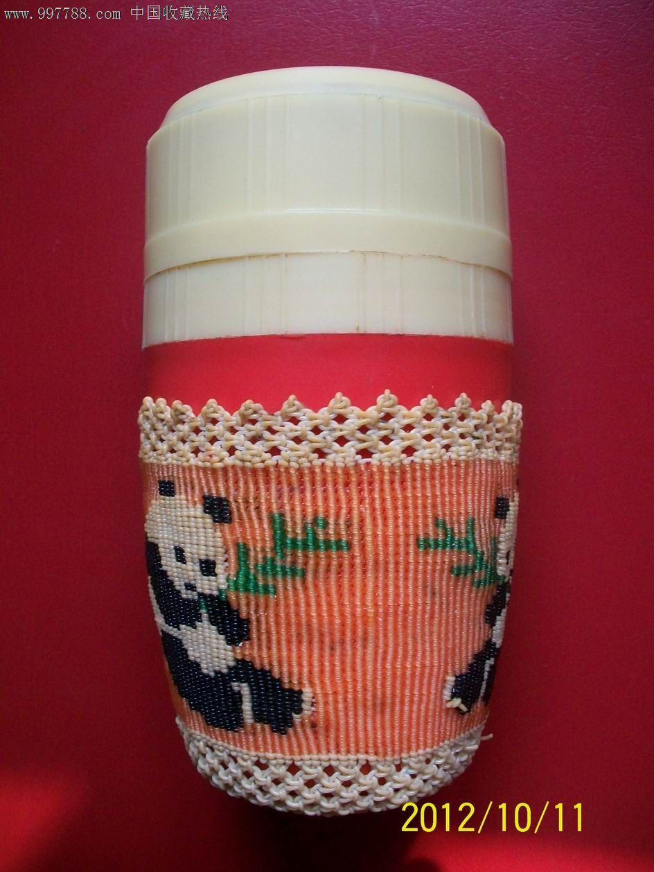 七十年代保温杯(带手工编织杯套)