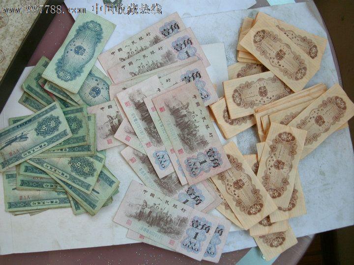 钞票堆手绘