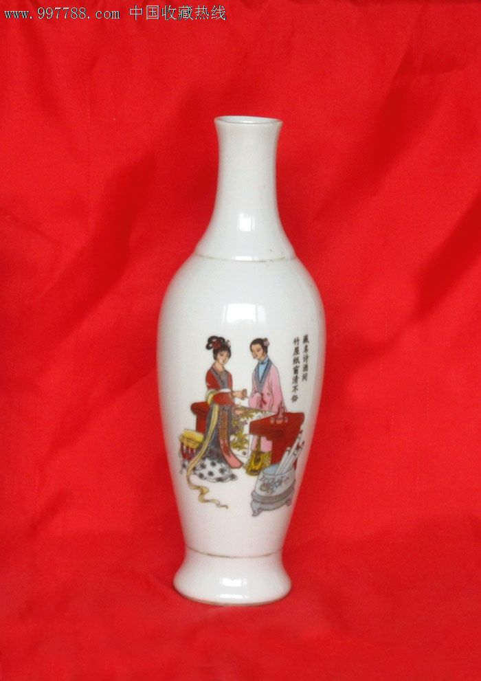酒瓶收藏,玉龙井古代美女图案,艺术酒瓶