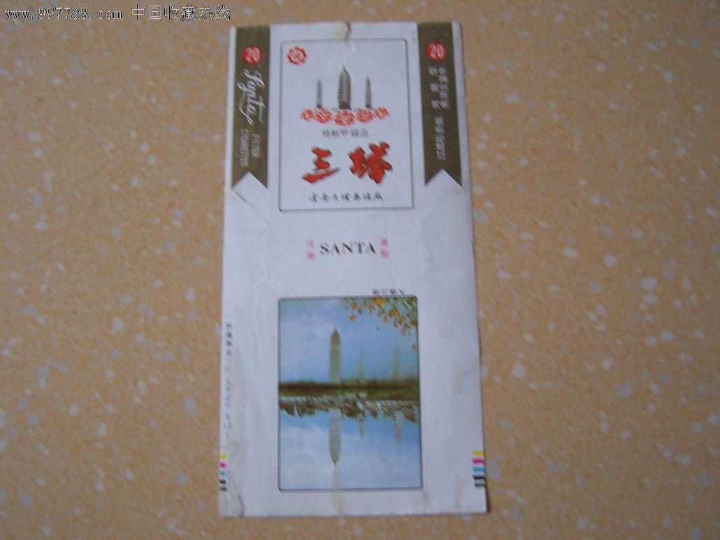 三塔-价格:1元-se14118933-烟标/烟盒-零售-中国收藏