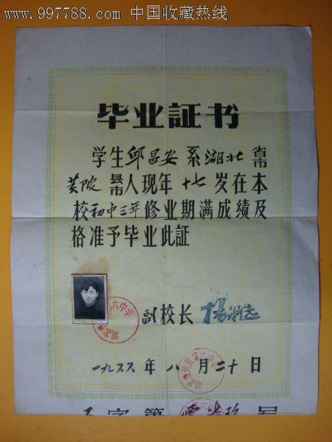 2002年湖北省ti杯大赛试题及电路图
