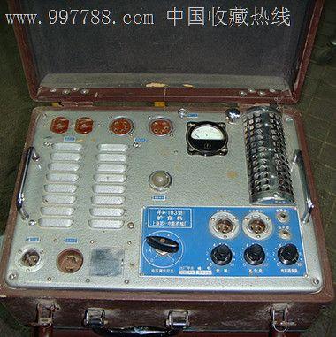 35电影机电源扩音机