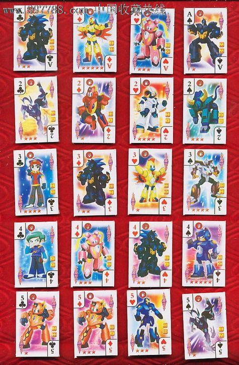 钢甲卡卡龙3动漫_火石中南卡通动漫变形玩具钢甲卡卡龙钢甲猴