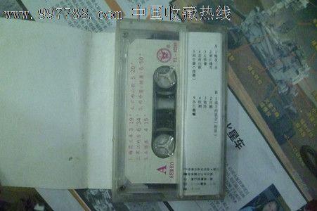 老唱片磁带笛子(梅花三弄)