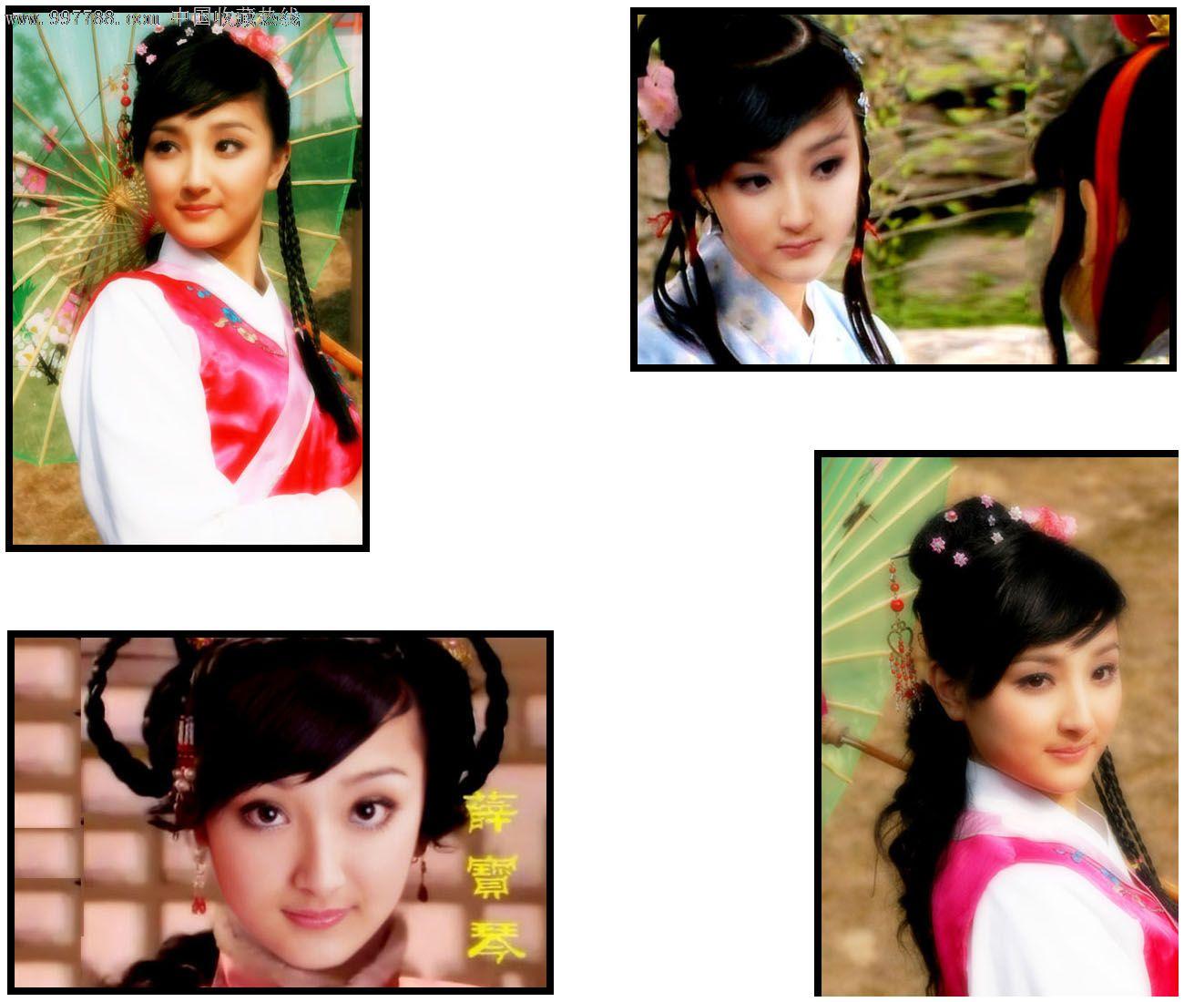 中国明星---殷叶子.彩色照片,全套80张.《红楼梦》里的薛宝琴图片