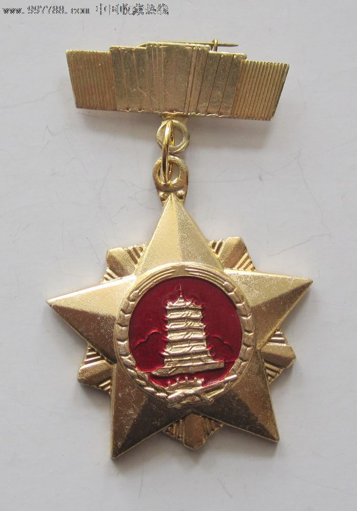 对越自卫还击湖北省委省政府慰问纪念章对越章