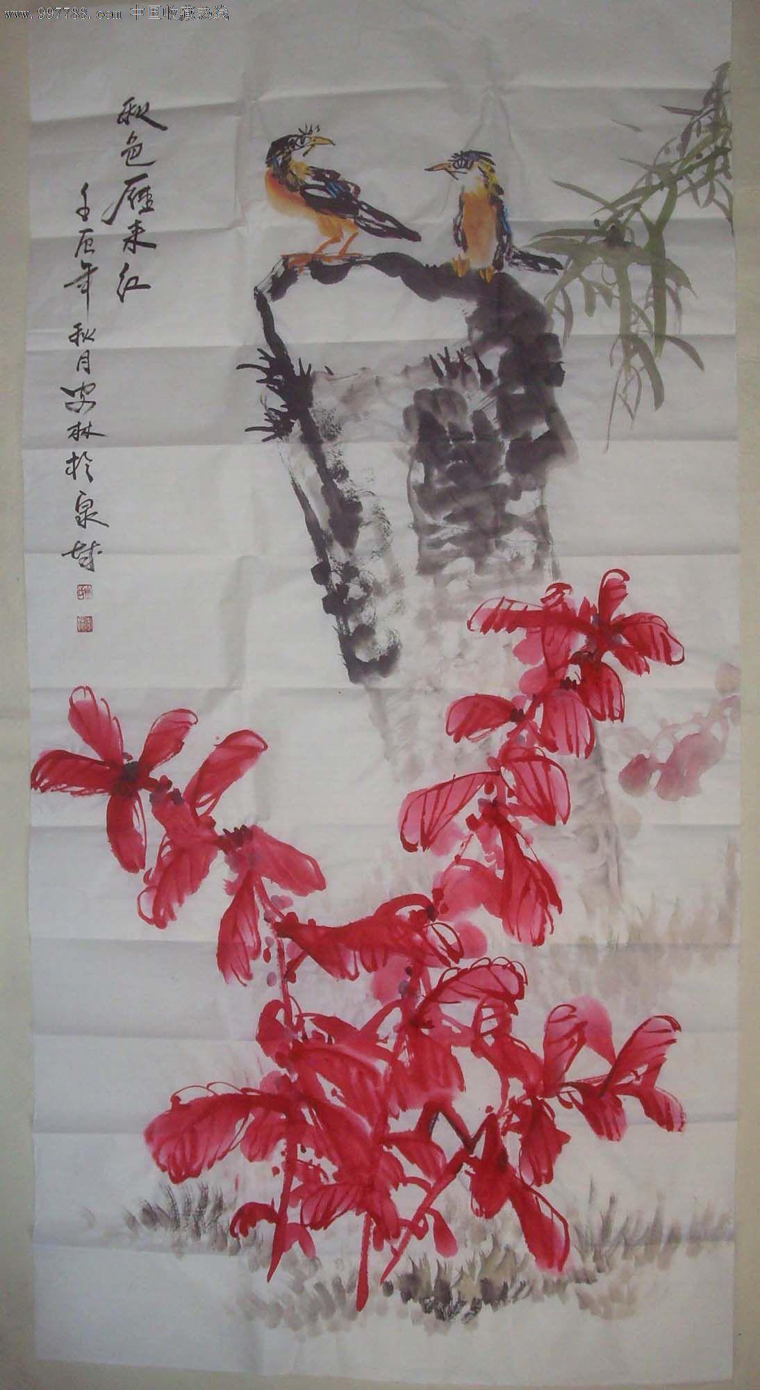 周安林:秋色雁来红