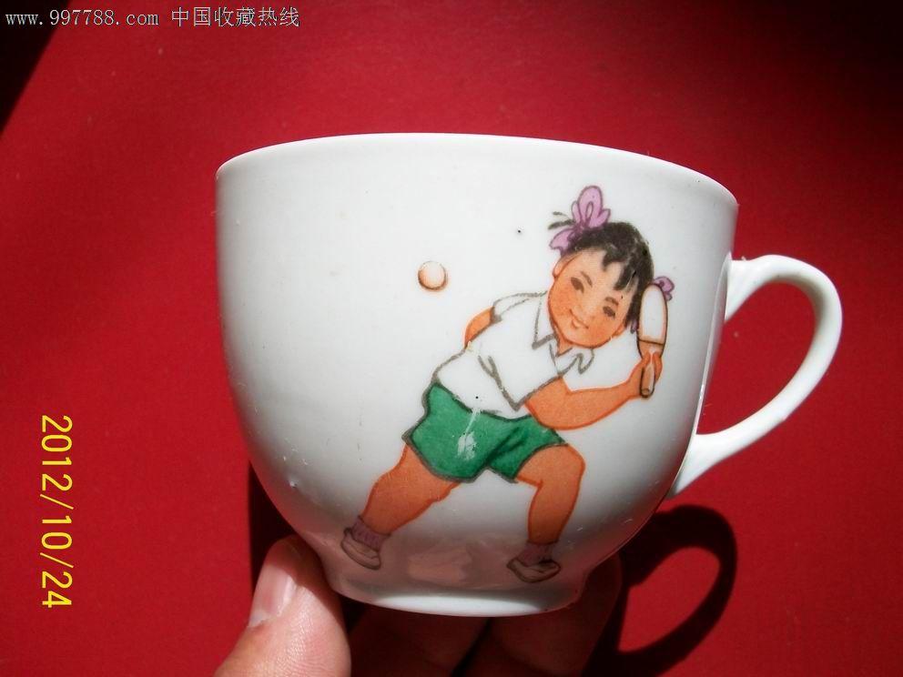 文革彩绘人物小茶杯(打乒乓球的小女孩)