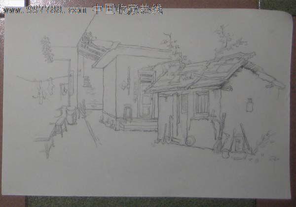 铅笔画——老房子2_价格元_第1张_7788收藏__中国收藏热线
