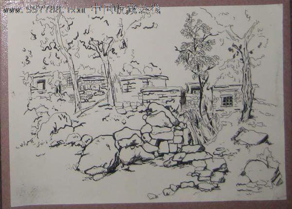精品钢笔画——石坡,树,房子_价格元_第1张_7788收藏__中国收藏热线