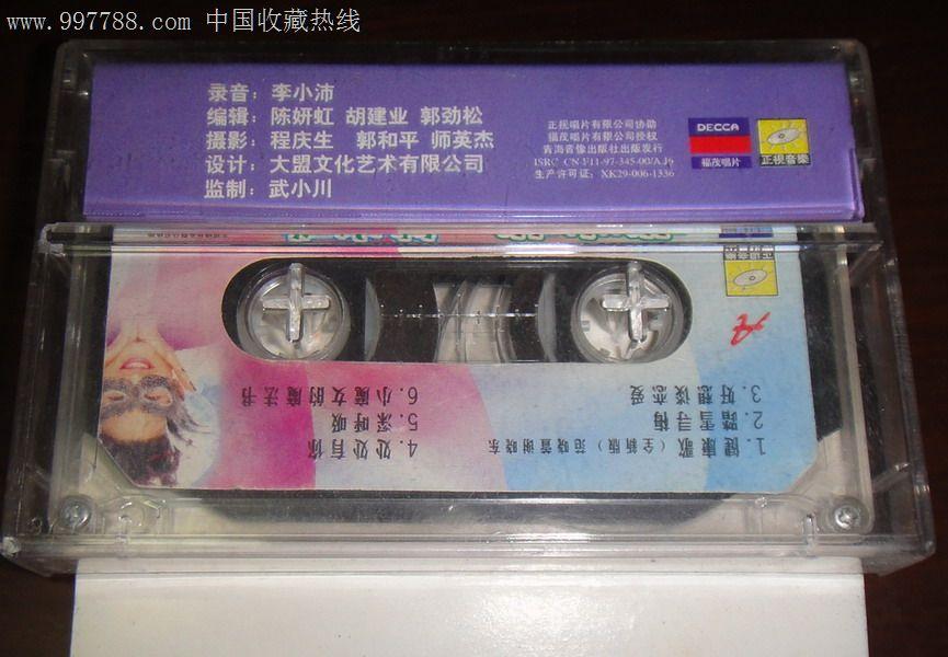 范晓萱-健康歌