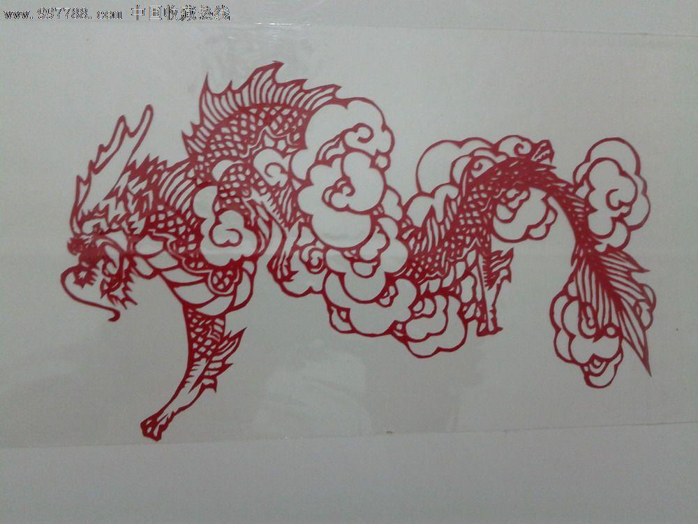 剪纸-价格:30元-se14401976-剪纸/窗花-零售-中国收藏