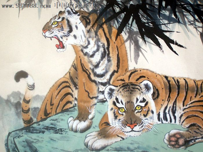 重庆著名画家1990年老虎画