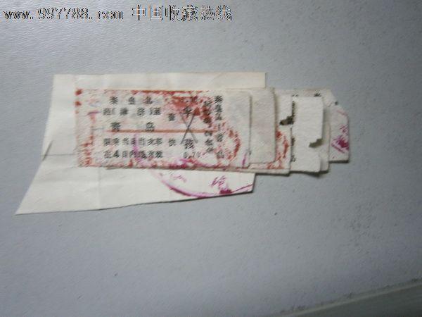 秦皇岛-青岛火车票_价格元