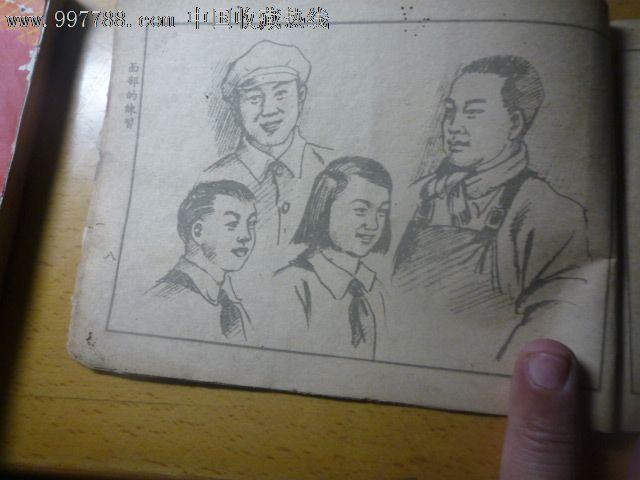 铅笔人物画